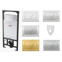 WC Vorwandelement 112 Unterputzspülkasten Wand Wc Betätigungstaste Schallschutz